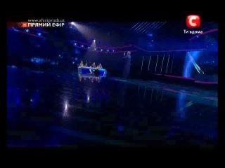 ���� ���������� - ������ (5 ������ ����, X Factor 2 )