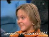 Ксения Бородина в программе