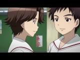Ookami Kakushi / Унесённые волками 1 серия